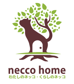 necco_home様_納品(ロゴ縦配置)